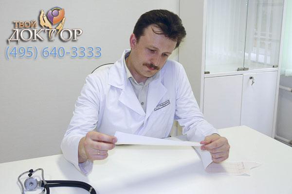 семейный доктор личный кабинет